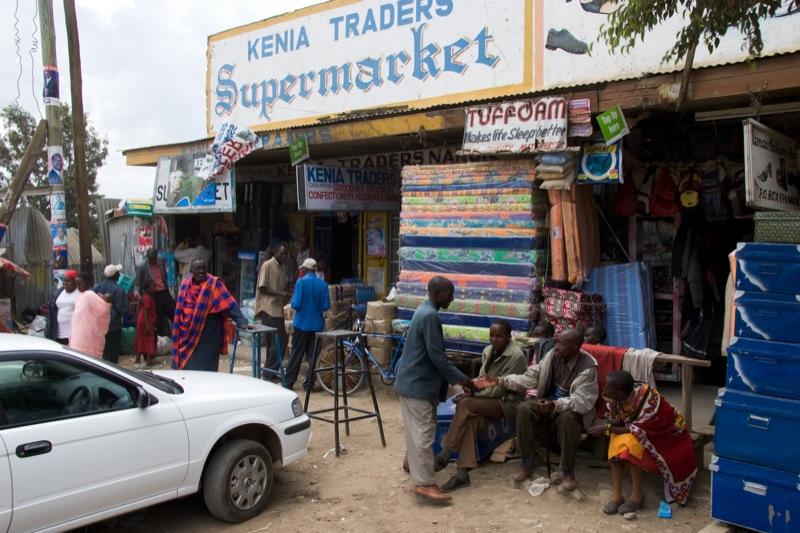 Narok town: Image Credit: Marc Samsom